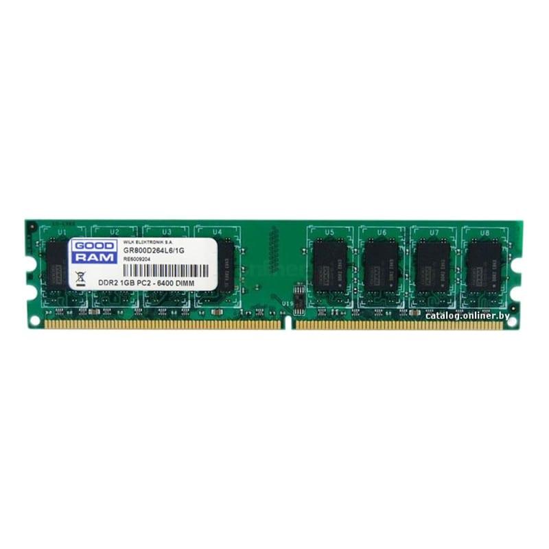 Operatiivmälu GOODRAM DIMM DDR2 PC2-6400
